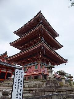 2012-06-21_0105.jpg