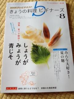 2013072602.JPG