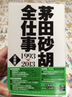 2013120101.JPG