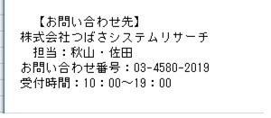 2014111302.jpg