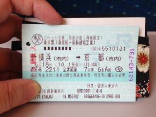 2012061802.JPG